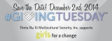 Support Girls For A Change on Giving Tuesday, December 2,2014